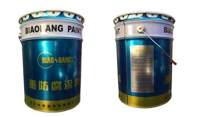 长沙标榜涂料有限责任公司,长沙标榜涂料,长沙涂料,涂料哪家好
