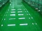 水性环氧地坪面漆