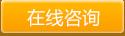 长沙华彩涂料科技有限公司